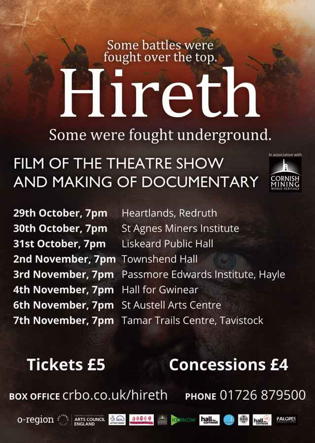 Film of Hireth - showing Cornwall & West Devon select places